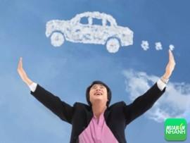 Tư vấn mua xe ôtô Hyundai trả góp